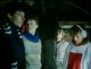 Турбаза «Волчья» _ Vlci bouda (1986) (фантастика, триллер, драма, приключения дети в кино)