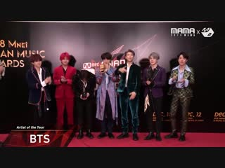 181214 bts at thank you stage @ 2018 mama in hong kong