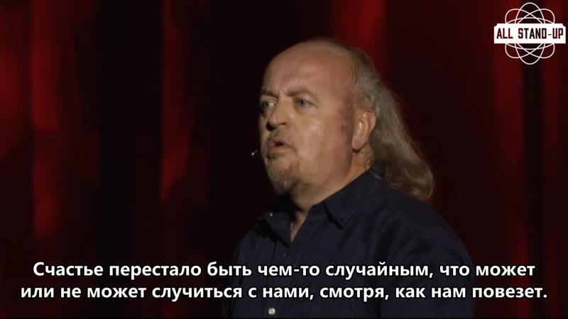 Bill Bailey Limboland Билл Бэйли Лимболэнд 2018 AllStandUp Субтитры