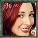 Myriam - Una Noche Mas