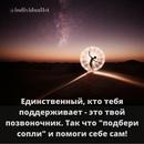 Фотоальбом Дани Васильченко