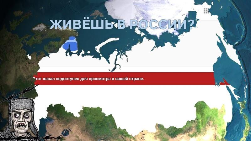 Этот канал доступен для просмотра в вашей стране