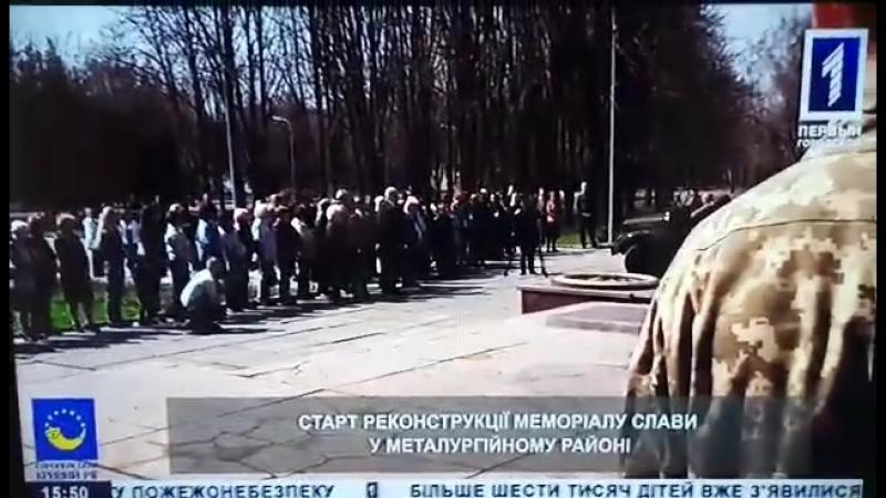 реконструкція меморіалу слави