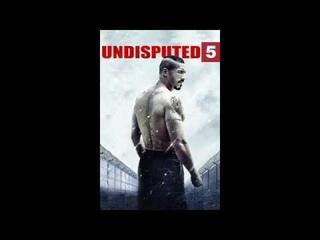 Трейлер Неоспоримый 5 / Trailer Undisputed V