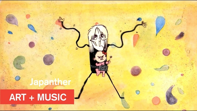 Japanther She's the One Art Music MOCAtv