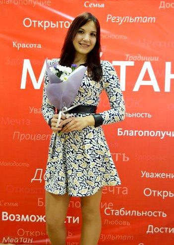 Кристина Внукова, Россия