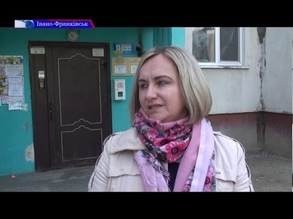 Як працюють ОСББ в Івано-Франківську