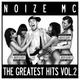Noize MC - На районе (3 недели нету дудки)