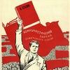 Soviet history | Советская история