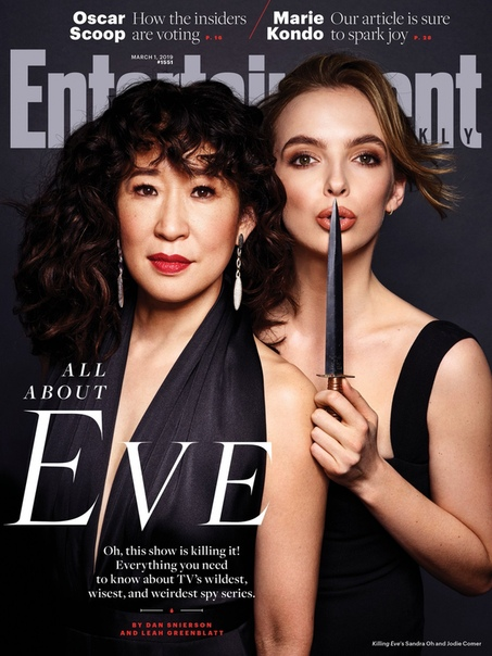 2019-03-01 Entertainment Weekly