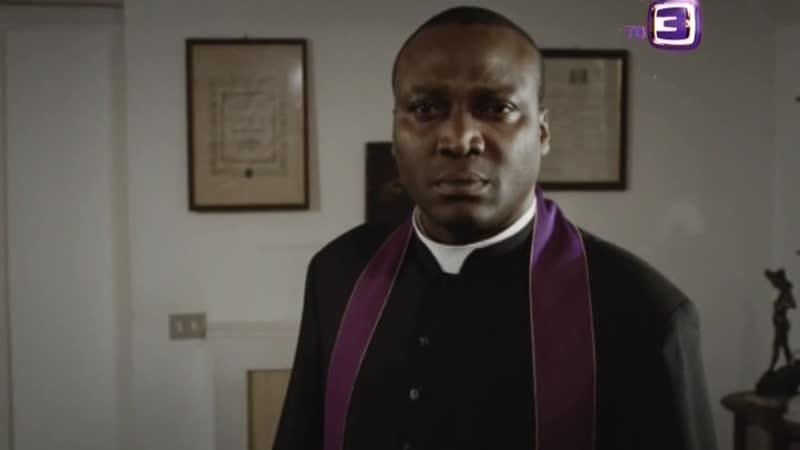 Священник выпадает из окна Отрывок из сериала Тринадцатый апостол