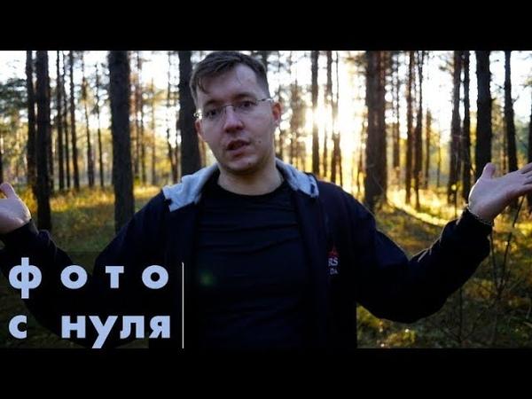 Как нужно фотографироваться позы фото россии