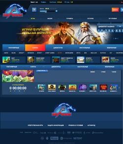 Заказ казино онлайн игровые автоматы русский покер