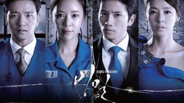 Secret.2013.ep02.DTVRip.XviD.400p.MP3.DVO.STEPonee