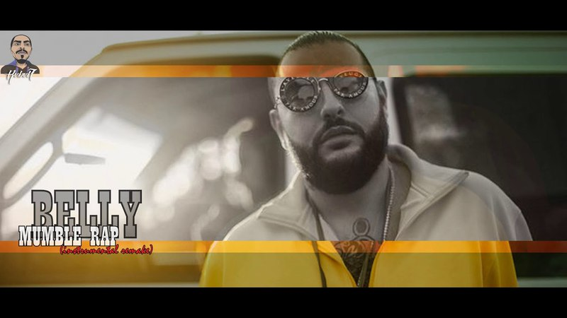 Belly - Mumble Rap|instrumental remake|Rebel7|(Free to use)|New Hip Hop Beat 2017