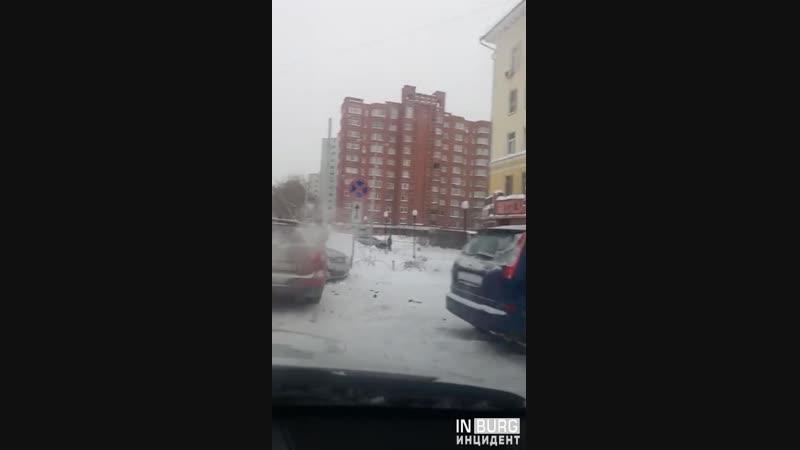 ДТП Шейнкмана