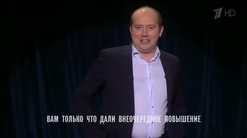 Вечерний Ургант В человеке все должно быть внезапно Сергей Бурунов 21 12 201