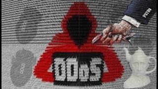 Хакеры опубликовали документы доказательство про преступление путинского режима в Украине