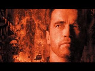 Конец света / End of Days. 1999. Перевод Андрей Гаврилов. VHS