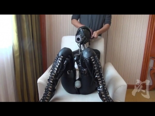 Japanese black latex bound