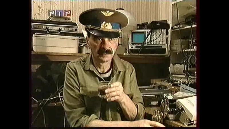 G_1994_9_ Дню защитника Отечества посвящается (VHSRip)