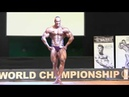 Andrey Shokin (RUS), NABBA World 2018 - Professionals Winner