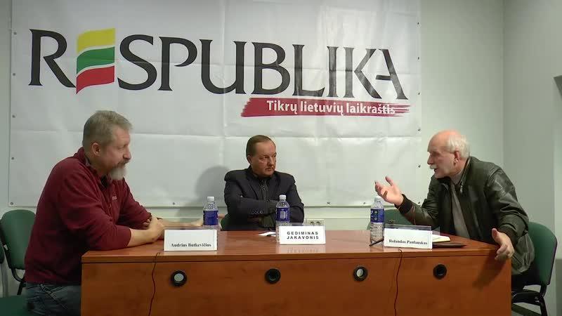 TSRS sugriovimu visų pirma buvo suinteresuoti Rusijos politikai, kurie tokią TSRS griovėjų rolę delegavo, tame tarpe ir Lietuvai