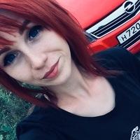 Светлана Владимирова