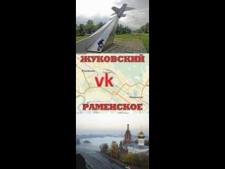 Световое шоу «Воздушные шары»  г.Жуковский