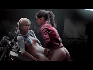 Claire Redfield Sherry Birkin Sound SelfDrillingSMS
