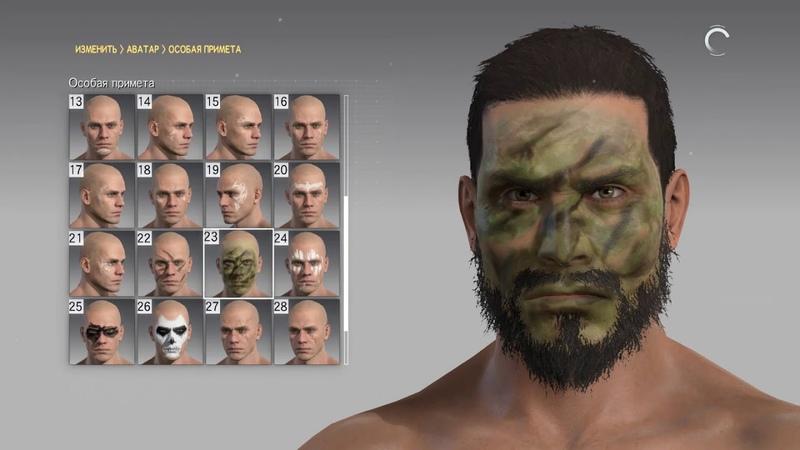 Metal Gear Solid V The Phantom Pain dct yfgbxfnjk bvz b ghjitk ghjkju lfkmit