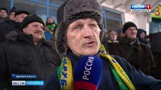 Результат встречи архангельского Водника с московским Динамо вызвал немало вопросов
