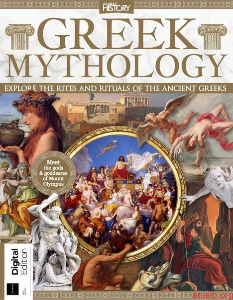 2018-08-01 Greek Mythology
