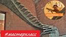 🔨 Лестница из БЕТОНА с консольными ступенями Татарстан / БетонЩик ступенек / Евгений Лазарев 🔨 ktcnybwf bp ,tnjyf c rjycjkmysv