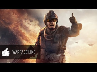 Warface : ДУО РМ // С КОРЕШЕМ просто ААААРЕМ!!!!