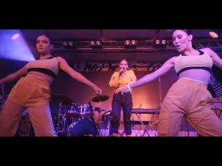 Yaxana на презентации клипа Балу&Вини