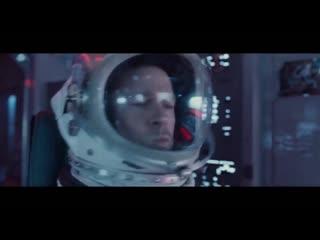 """Фильм """"К звёздам"""" (2019) - Русский трейлер 2 (Субтитры)"""