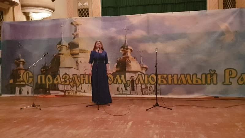 Песня Довоенный вальс в исполнении педагога Гальченко Анастасии Геннадиевны