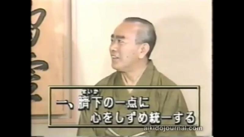Koichi Tohei - in 1990 TV documentary (SD)