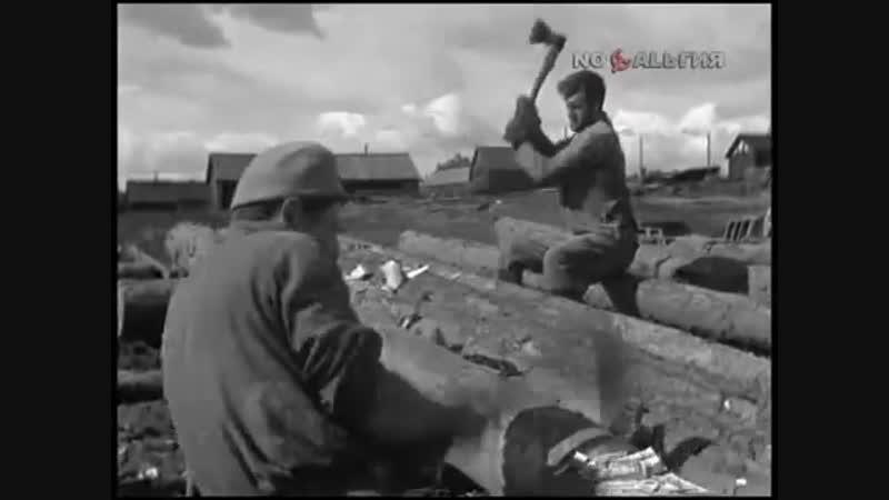 Документальный фильм Лето студенческое 1968 год