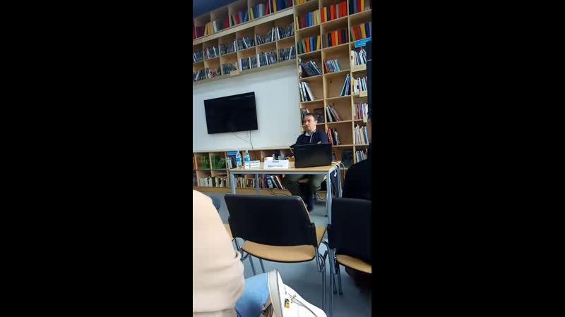 ЛИТР 2019 18 мая Библиотека БУК Презентация книги Ивана Панкратова Бестеневая лампа