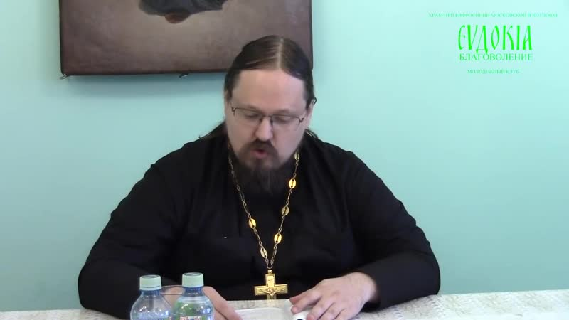 Участь последователей ереси (Иерей Георгий Максимов)