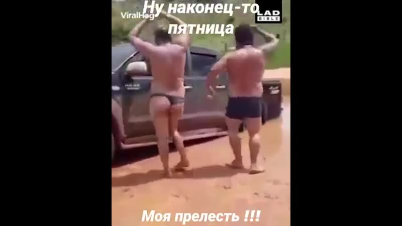 VIDEO-2019-08-30-07-15-26.mp4