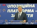Бойко Первый тур показал, что абсолютное большинство украинцев хотят смены власти