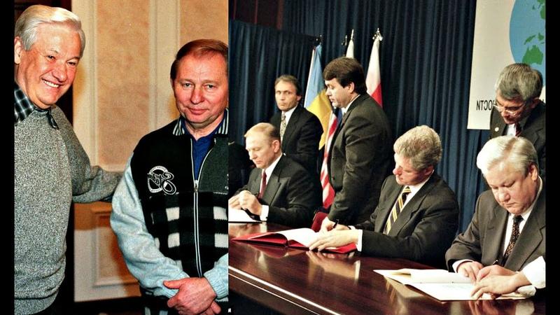 Час настав! Україна терміново забирає своє, Кучма це підписав вони наші боржники. Обман не пройде