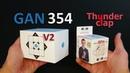 Анбоксинг посылки от - GAN 354 M V2, QiYi MoFangGe Thunderclap 6,2.