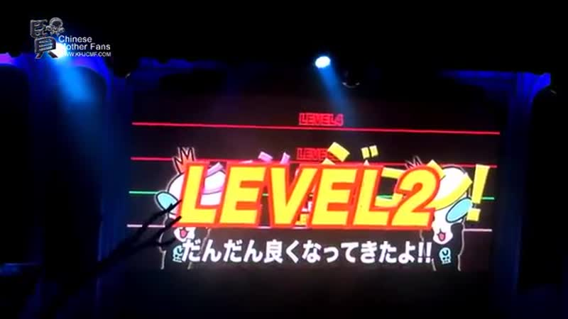 2013.01.11 Kim Hyun Joong 김현중 Unlimited Japan Tour@Nagoya -- encore(DYLTLG)