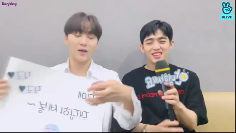 Q why are you upset when the members called u 'choi seungcheol when members called me with the last