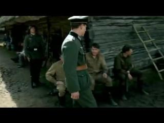 Unsere mutter, unsere vater(наши матери, наши отцы) 1 серия