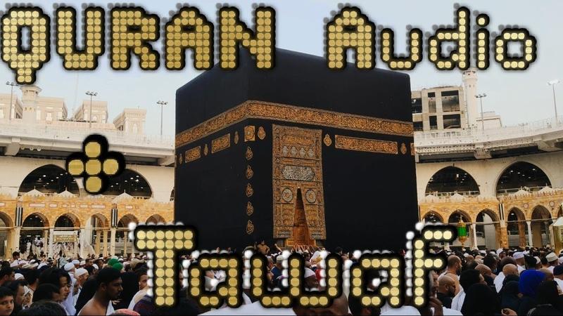 Коран 005 Аль Маида Трапеза